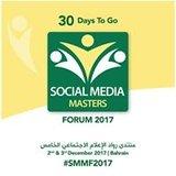 Social Media Masters Forum 2017