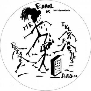 Le Karantkatrieme Peul Remixes